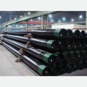 Mild Steel API Pipes